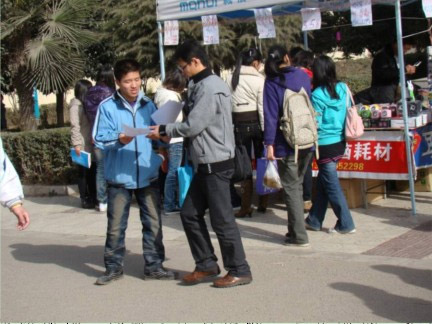 Xi'an Medical University establishes tobacco-free campus initiatives