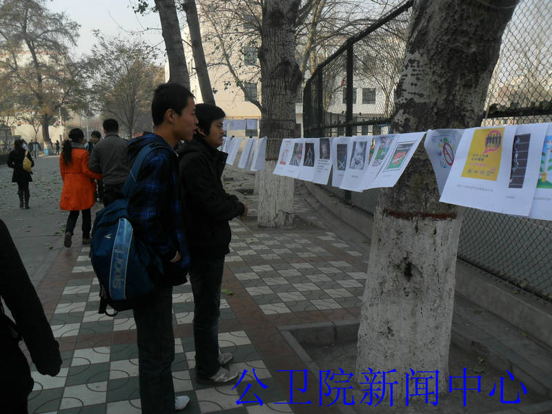 "Lanzhou University School of Public Health's ""Tobacco-free campus"" campaign"