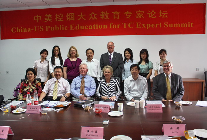 China-US Public Health Education for Tobacco Control Expert Summit was held at Zhejiang University
